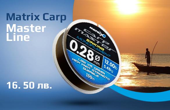 matrix-carp